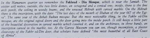 FaD mosque text
