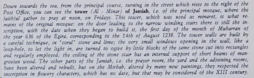 Giama mosque text